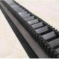 Wholesale Sidewall Rubber Conveyor Belt Core from china suppliers