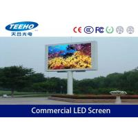 Wholesale 2R1G1B DIP P16 Advertising Led Display Screen 256 × 128mm , High Definition LED Display from china suppliers