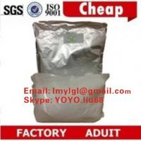 Wholesale CAS 10540-29-1 Oral Anti Estrogen Tamoxifen Citrate Nolvadex Cancer Treatment Steroids from china suppliers