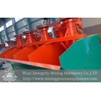 Wholesale Antimony Ore Mining Flotation Cell Concentration Machine Low Power from china suppliers