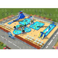 China Giant Or Mini Portable Water Park Design Portable Business Water Park Plan on sale