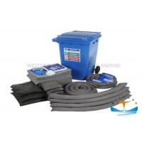 China Marine Grey Universal Spill Response Cleanup Kits on sale