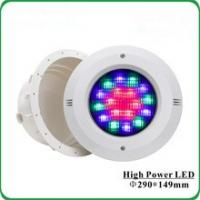 Buy cheap IP68 Swimming Pool Embedded Underwater Par56 Par Lights from Wholesalers
