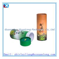 Wholesale round paper gift can from china suppliers