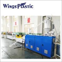 China Small Size PVC DWC Double Wall Corrugated Pipe Extruder Machine on sale