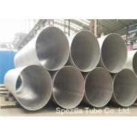Wholesale EFW 20Ft Automotive stainless steel round pipe Large Diameter 100 Percent X-RAY from china suppliers