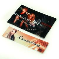 Wholesale Custom Made Silk Screen Clothing Labels With Embossing / Debossing Logo from china suppliers