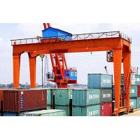 Container Double Girder Gantry Crane Rail Mounted Electric Mobile 5~30m Lifting Height for sale