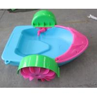 Wholesale Funny Inflatable Water Toys For amusement park , Kids Paddle Boat With EN14960 from china suppliers