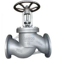 Wholesale BS 1873 Rising Stem Globe Valve RF BW RTJ Hastelloy Inconel Duplex Stainless Steel Globe Valve from china suppliers