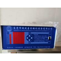 Wholesale Digital Ultrasonic Cleaner Generator , Piezoelectric Pressure Transducer Automatic Matching from china suppliers