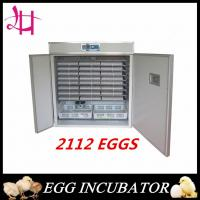 China Industrial Chicken incubator for poultry eggs hatching incuator 2112eggs LH-12 on sale