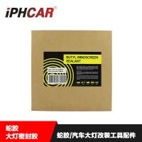 Wholesale iPHCAR Top Quality Black Butyl Sealant Snake Glue fog Auto Headlamp Retrofit from china suppliers