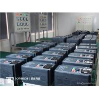 Wholesale 4kw Vector Control AC Frequency Drives / Motor Drive 220v ,380v ,460v from china suppliers