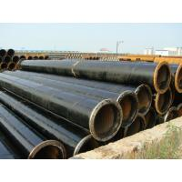 Wholesale Seamless carbon steel pipes from china suppliers
