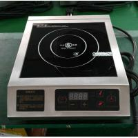 Wholesale Ultra Thin Single Induction Cooktop , Portable Induction Hob Easy Installation from china suppliers
