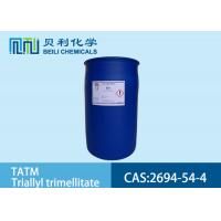 Wholesale Pale yellow liquid  Triallyl Trimellitate 2694-54-4 TATM as Highly Effective Crosslinker from china suppliers