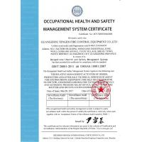Guangzhou Xingjin Fire Equipment Co.,Ltd. Certifications