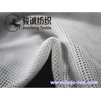 Wholesale 100% polyester diamond mesh fabric for sportswear and lining from china suppliers