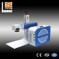 Wholesale Fiber Laser Marking Machines 20w Portable Mini For  Gold and Silver Cooper from china suppliers