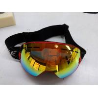 Wholesale Colorful Parent- Child Series Kids Snowboarding Goggles with TPU PC Lens from china suppliers