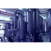Wholesale Multi Efficient Concentration Equipment Alcohol Retrieve Concentrator from china suppliers