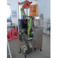 Wholesale High Precision Auto Bagging Machines For Capsule Filling / Capsule Packing from china suppliers