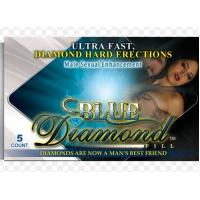 China Blue Diamond Male Erectile Dysfunction All Natural Mens Enhancement Pills on sale