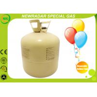 Buy cheap Small Disposable Helium Tank For Balloons ISO Certification from Wholesalers