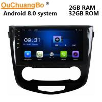 Buy cheap Ouchuangbo car gps bluetooth stereo android 8.1 for Nissan Qashqai 2016 support from wholesalers