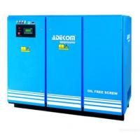 Wholesale Oil Free Rotary Screw Compressor from china suppliers