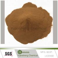 Wholesale Sodium naphthalene formaldehyde/ PNS concrete admixture from china suppliers