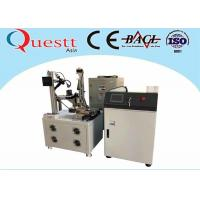 Buy cheap CNC Fiber Laser Welding Machine with CCD display 500W 5 axis Automation Control from wholesalers