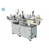 Wholesale High Speed Automatic Labeling Machine Vertical For Beer / Wine Bottle from china suppliers