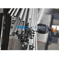 Wholesale 25.4mm Industrial Duplex Steel Tube ASTM Annealed / Pickled For Heat Exchanger from china suppliers