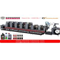 Wholesale Roll feeding PS Offset printing machine from china suppliers