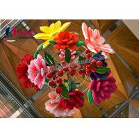 Buy cheap Attractive Inflatable Event Decoration Wedding Colorful Inflatable Flowers from Wholesalers