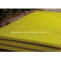 Wholesale Strong Integration Welded Mesh Panels 6 Gauge Lat And Smooth Surface from china suppliers
