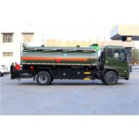 China 12000L -15000L Petrol Tank Truck Road Refueling Truck Dongfeng Chassis 4x2 Drive on sale