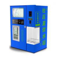 Wholesale School Health Coin Water Vending Machines With RO Reverse System Gms Control from china suppliers