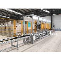 China Long Life Busduct Assembly Machine For Compact Busbar Trunking System for sale