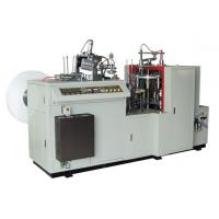 Wholesale ZB-12A DOUBLE-COATED PAPER CUP MACHINE from china suppliers