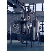 Wholesale GMP Industrial Extraction Equipment Hot Reflux Extract Concentrator Device from china suppliers