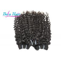 Wholesale Tangle Free Wet And Wavy Weave Human Hair , Grade 7A Indian Virgin Hair from china suppliers