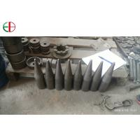 Buy cheap 1.4848 High Temperature Alloy Steel Cone Castings 25Cr23Ni7Si EB3606 from wholesalers