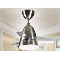 China Silver White 12W Modern LED Ceiling Fan Light Fixtures Indoor for Hotel on sale