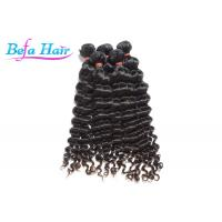 Wholesale Malaysian Curly / Loose Wave Grade 7A Virgin Hair Extensions Wefts from china suppliers