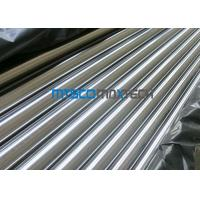 Wholesale Small Diameter bright annealed stainless steel tube 3 / 8 Inch TP309S / 310S from china suppliers