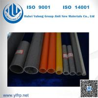 Buy cheap FRP Extrusion Fence Post Round Tubing For Handrail / Fencing System from wholesalers