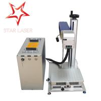 Wholesale Coated Mini Fiber Laser Marking Machine Easy OperationFor Crystal / Brass from china suppliers